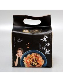 RAMEN ISTANTANEO  PICCANTE - SHICHUAN SPICY FLAVOUR