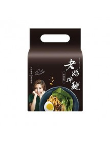 RAMEN ISTANTANEO  GUSTO AGRO-PICCANTE - SOUR SPICY FLAVOUR