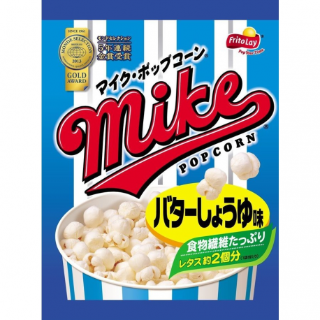 POP CORN MIKE CON SALSA DI SOIA E BURRO