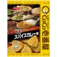 TORTILLA CHIPS SPICY CURRY - CURRY PICCANTE