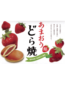 DORAYAKI MINI IN BOX CON RIPIENO DI CREMA DI FRAGOLA